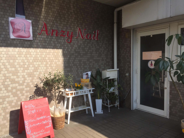 外観 Anzy NEW!!